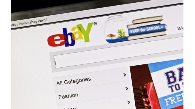 Amazon Cumple 5 Años En España