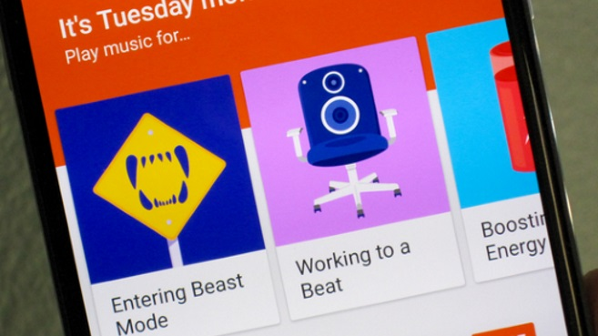 Google Play Music phone