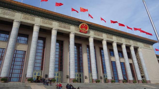 edificio público China